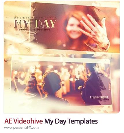 دانلود پروژه آماده افترافکت اسلایدشو تصاویر با افکت جوهر پخش شده به همراه آموزش ویدئویی از ویدئوهایو - Videohive My Day After Effects Templates
