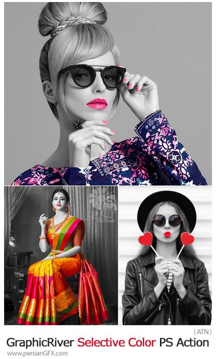دانلود اکشن فتوشاپ انتخاب رنگ خاص در تصاویر از گرافیک ریور - GraphicRiver Selective Color Photoshop Action