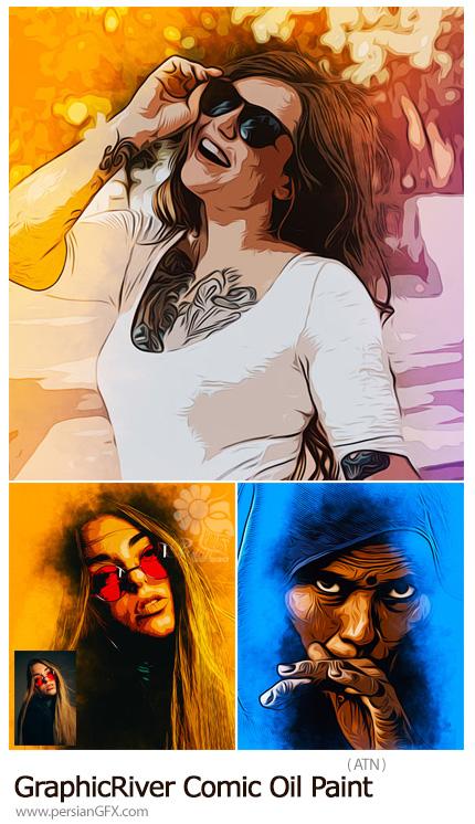 دانلود اکشن فتوشاپ تبدیل تصاویر به نقاشی رنگ روغنی کمیک از گرافیک ریور - GraphicRiver Comic Oil Paint