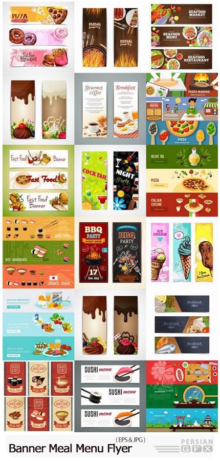 دانلود تصاویر وکتور فلایر، بنر و منوی رستوران - Banner Meal Menu Nutrition Plate Signboard Flyer