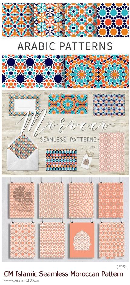 دانلود پترن وکتور با طرح های اسلامی - CM Islamic Seamless Moroccan Pattern