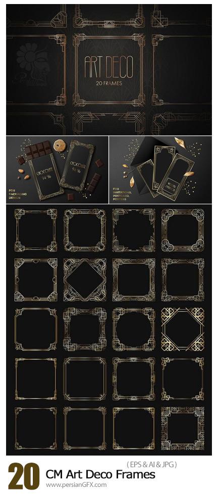دانلود تصاویر وکتور فریم های تزئینی آماده - CM Art Deco Frames