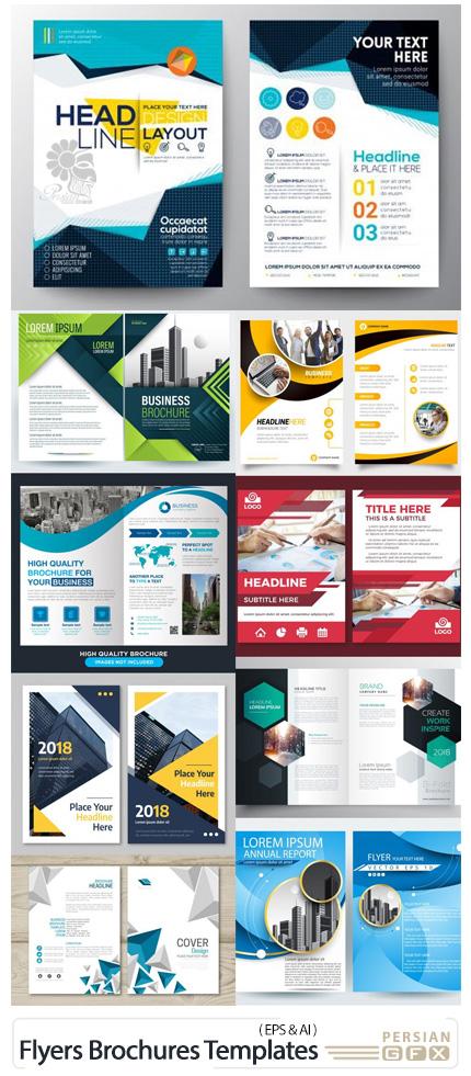 دانلود 10 قالب وکتور فلایر و بروشور تجاری - 10 Modern And Professional Flyers Brochures Templates