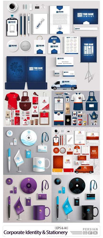 دانلود مجموعه تصاویر وکتور ست اداری، کارت ویزیت، سربرگ، بروشور، ابزار جانبی و ... - 16 Corporate Identity And Stationery Collection In Vector