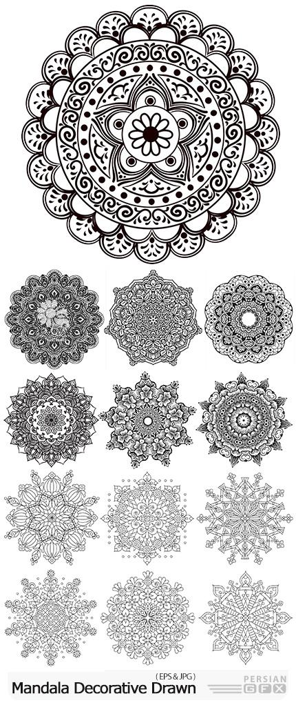 دانلود تصاویر وکتور طرح های آماده ماندالا، اشکال هندسی تزئینی - Mandala Decorative Drawn Geometrical Ornament