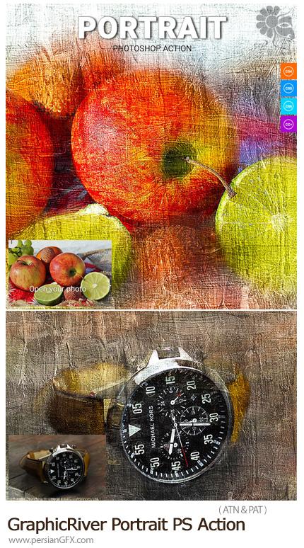 دانلود اکشن فتوشاپ تبدیل تصاویر به نقاشی روی بوم به همراه آموزش ویدئویی از گرافیک ریور - GraphicRiver Portrait Photoshop Action