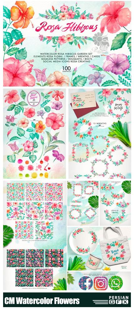 دانلود مجموعه تصاویر کلیپ آرت گلدار آبرنگی - CM Watercolor Hibiscus Flowers