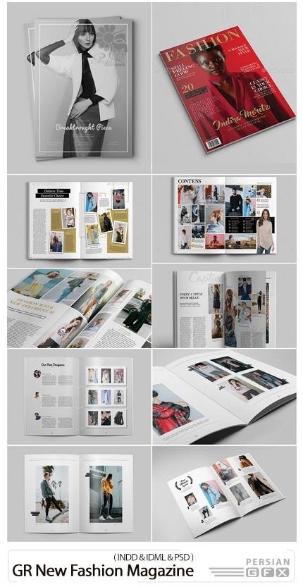 دانلود قالب لایه باز و ایندیزاین مجله های مد و فشن از گرافیک ریور - Graphicriver New Fashion Magazine