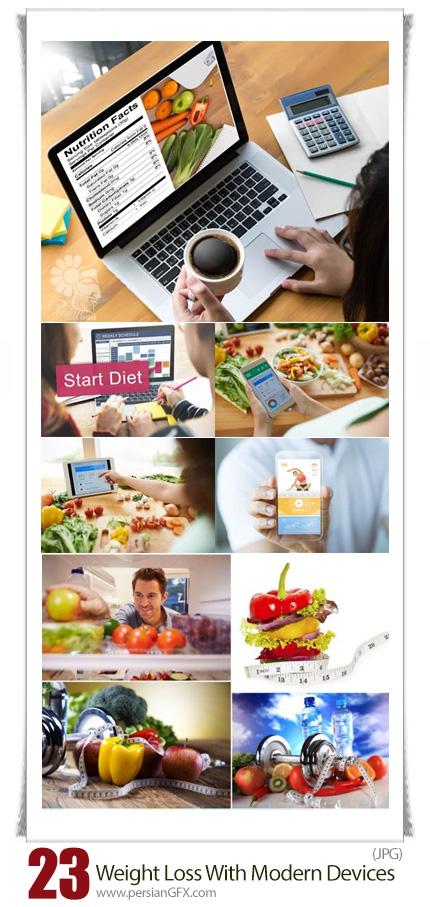 دانلود تصاویر با کیفیت کاهش وزن با مواد غذایی سالم و دستگاه های مدرن - Weight Loss With Modern Devices
