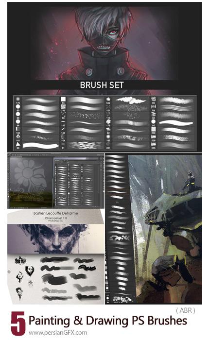 دانلود مجموعه براش نقاشی و طراحی برای فتوشاپ - Painting And Drawing Brushes Collection For Photoshop