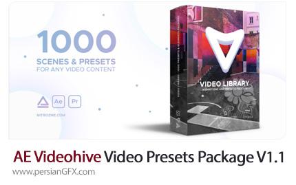 دانلود بیش از 1000 پریست آماده ویدئویی برای افترافکت از ویدئوهایو - Videohive Video Library Video Presets Package V1.1