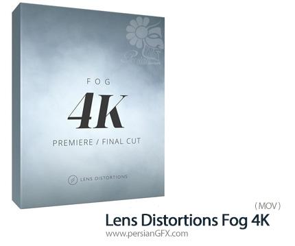 دانلود 20 فوتیج آماده دود و مه با کیفیت 4K - Lens Distortions Fog 4K