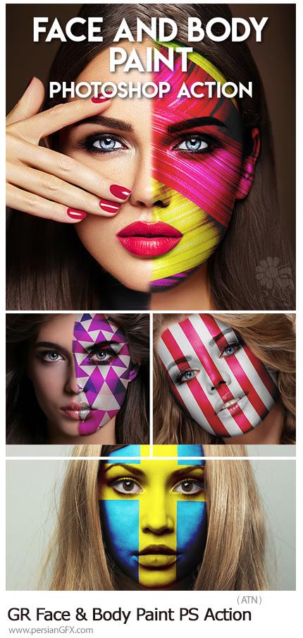دنلود اکشن فتوشاپ ایجاد افکت نقاشی بر روی بدن و صورت به همراه آموزش ویدئویی از گرافیک ریور - GraphicRiver Face And Body Paint Photoshop Action