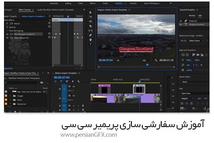 دانلود آموزش سفارشی سازی پریمیر سی سی - Pluralsight Premiere Pro CC Customization