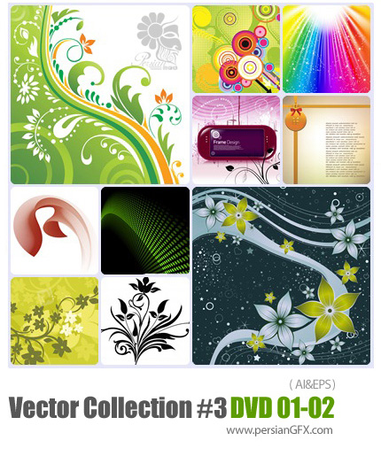 دانلود مجموعه عظیم تصاویر وکتور - بخش سوم - دی وی دی 1 و 2 - Vector Collection # 3 DVD 1 - 3
