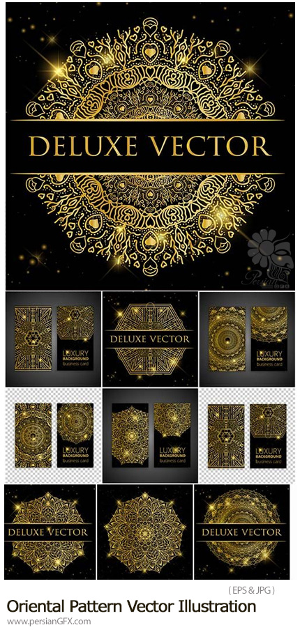 دانلود مجموعه پترن وکتور با طرح های تزئینی اسلامی - Oriental Pattern Vector Illustration