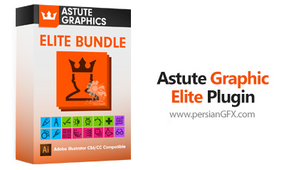 دانلود مجموعه پلاگین Astute Graphics Elite برای ایلوستریتور - Astute Graphics Elite Plugin v1.2.4 Illustrator CS6-CC2018