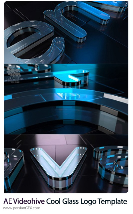 دانلود پروژه آماده افترافکت نمایش لوگو با افکت شیشه ای به همراه آموزش ویدئویی از ویدئوهایو - Videohive Cool Glass Logo After Effects Templates