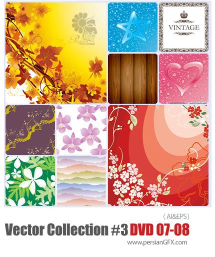 دانلود مجموعه عظیم تصاویر وکتور - بخش سوم - دی وی دی 7 و 8 - Vector Collection # 3 DVD 7 - 8