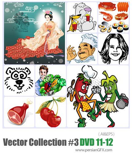 دانلود مجموعه عظیم تصاویر وکتور - بخش سوم - دی وی دی 11 و 12 - Vector Collection # 3 DVD 11 - 12