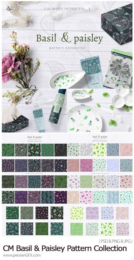 دانلود پترن های لایه باز شکوفه و بت و جقه متنوع - CM Basil And Paisley Pattern Collection