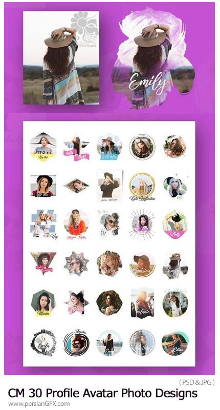 دانلود 30 قالب لایه باز هنری تصاویر - CM 30 Profile Avatar Photo Designs
