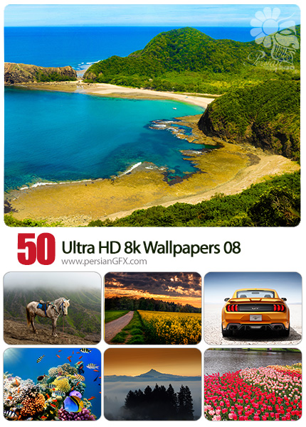 دانلود مجموعه والپیپرهای متنوع با کیفیت بالا - Ultra HD 8k Wallpapers 08