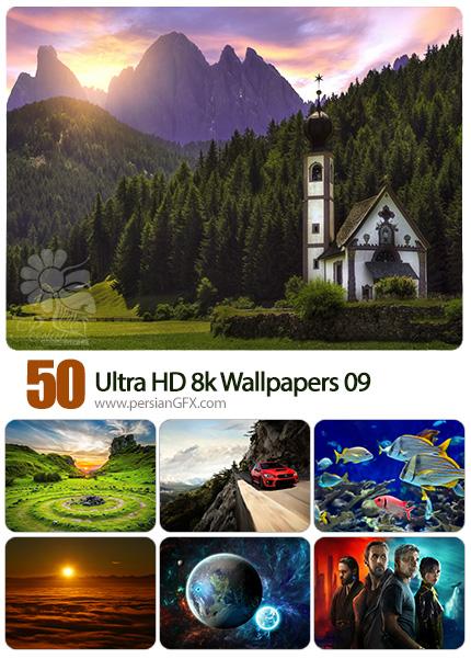 دانلود مجموعه والپیپرهای متنوع با کیفیت بالا - Ultra HD 8k Wallpapers 09