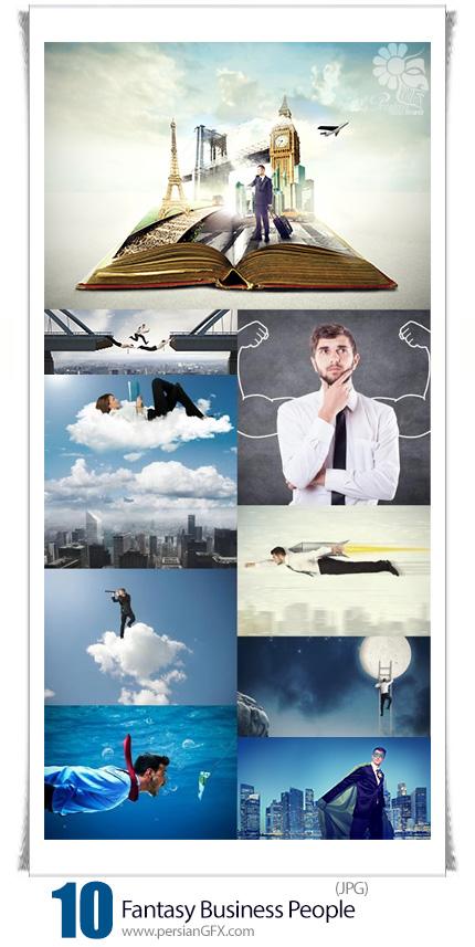 دانلود تصاویر با کیفیت فانتزی تجاری - Fantasy Business People