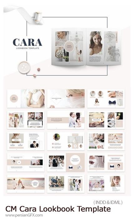 دانلود نمونه آلبوم آماده عروس و داماد با فرمت ایندیزاین - CM Cara Lookbook Template