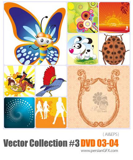 دانلود مجموعه عظیم تصاویر وکتور - بخش سوم - دی وی دی 3 و 4 - Vector Collection # 3 DVD 3 - 4