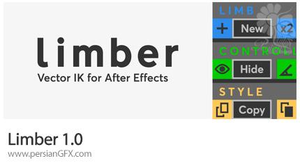 دانلود اسکریپت متحرک سازی یا انیمیت کردن کاراکتر برای افترافکت به همراه آموزش ویدئویی - Limber 1.0