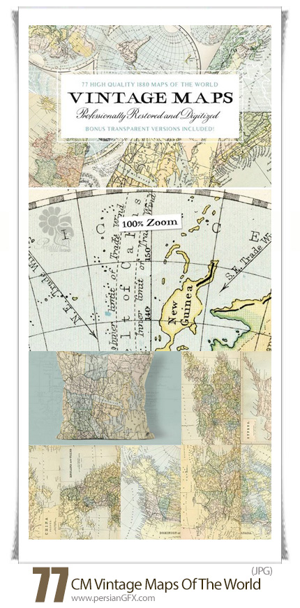 دانلود 77 تصویر با کیفیت نقشه قدیمی جهان - CM 77 Vintage Maps Of The World