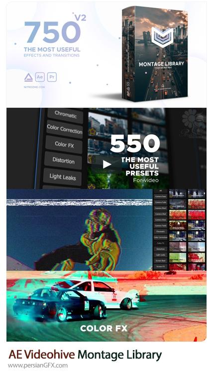 دانلود 750 افکت و ترانزیشن آماده افترافکت به همراه آموزش ویدئویی از ویدئوهایو - Videohive Montage Library Most Useful Effects