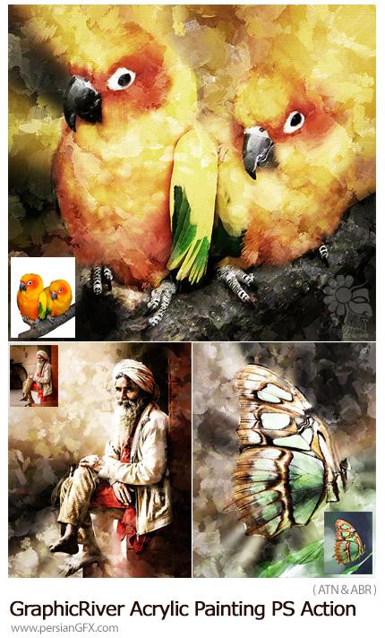 دانلود اکشن فتوشاپ تبدیل تصاویر به نقاشی اکریلیک به همراه آموزش ویدئویی از گرافیک ریور - GraphicRiver Acrylic Painting Photoshop Action
