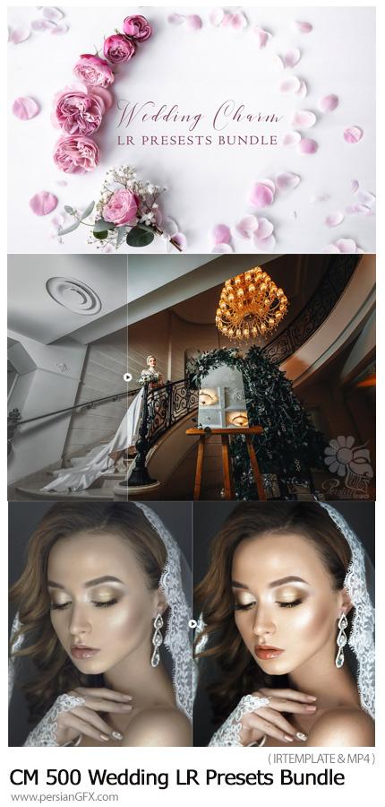 دانلود بیش از 500 پریست آماده عروسی برای لایتروم به همراه آموزش ویدئویی - CreativeMarket 500 Wedding Charm LR Presets Bundle