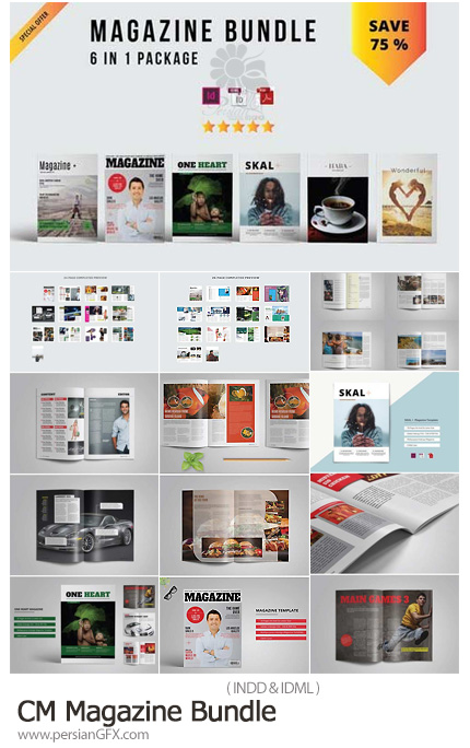 دانلود مجموعه قالب آماده مجله با فرمت ایندیزاین - CM Magazine Bundle