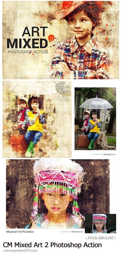 دانلود اکشن فتوشاپ ساخت تصاویر هنری با افکت نقاشی - CM Mixed Art 2 Photoshop Action