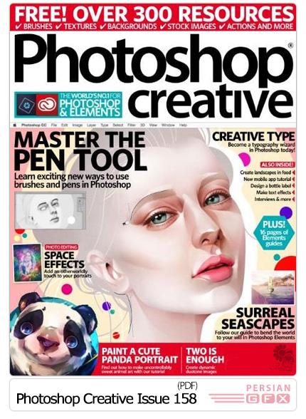 دانلود مجلات آموزش فتوشاپ - Photoshop Creative Issue 158
