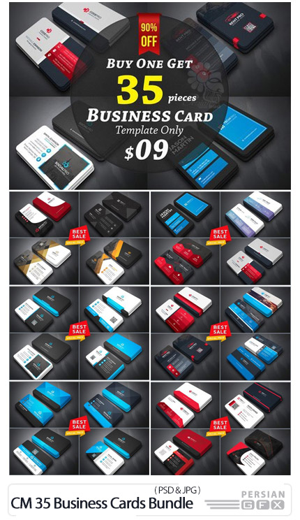 دانلود 35 کارت ویزیت لایه باز متنوع - CM 35 Business Cards Bundle