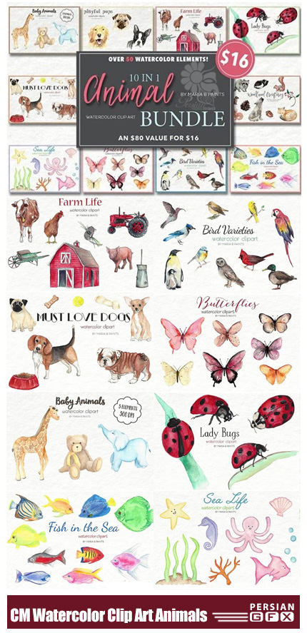 دانلود مجموعه تصاویر کلیپ آرت آبرنگی حیوانات، پرندگان، سگ، ماهی و ... - CM Watercolor Clip Art Animals