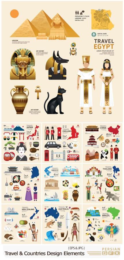 دانلود تصاویر وکتور سفر به کشورهای مختلف، آثار تاریخی، غذا، مردم کشورها، نقشه کشورها و ... - Travel And Countries Design Elements