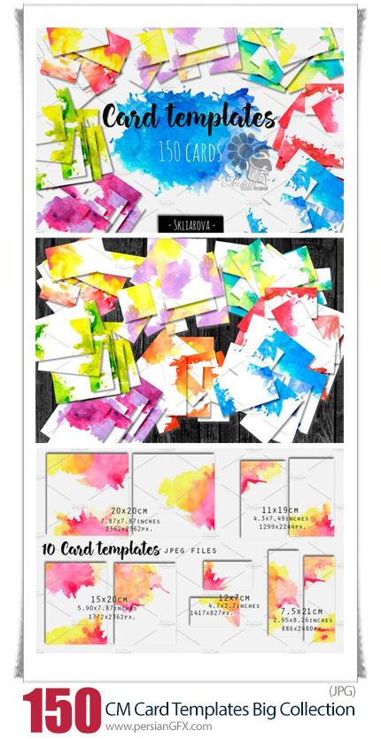 دانلود مجموعه تصاویر با کیفیت کارت های آبرنگی متنوع - CM Card Templates Big Collection