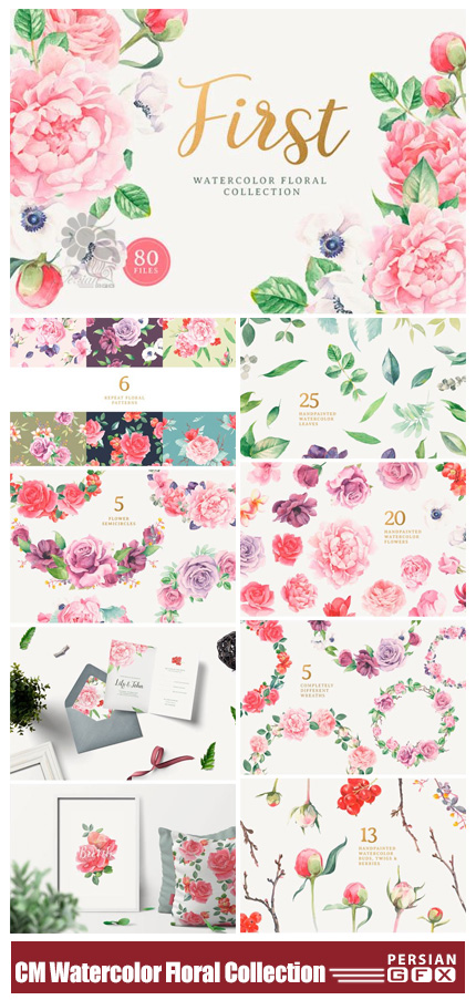 دانلود مجموعه کلیپ آرت عناصر گلدار آبرنگی، پترن، فریم و حلقه گل - CM Watercolor Floral Collection