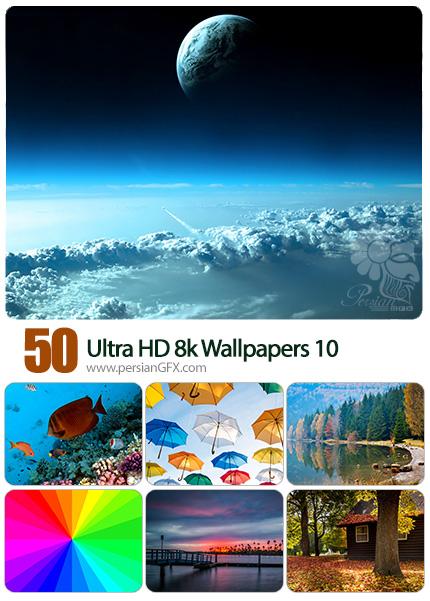 دانلود مجموعه والپیپرهای متنوع با کیفیت بالا - Ultra HD 8k Wallpapers 10