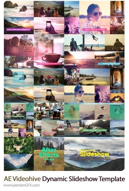 دانلود پروژه آماده افترافکت اسلایدشو متحرک تصاویر به همراه آموزش ویدئویی از ویدئوهایو - Videohive Dynamic Slideshow After Effect Template