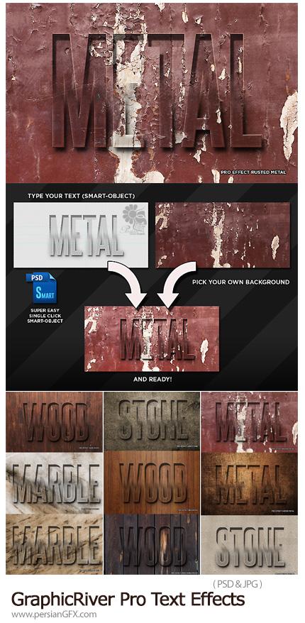 دانلود مجموعه افکت های لایه باز فلزی، سنگی، چوبی و سنگ مرمر برای متن از گرافیک ریور - GraphicRiver Pro Text Effects