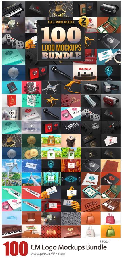 دانلود 100 موکاپ لایه باز آرم و لوگوی چاپ شده بر روی دوربین، کیف کاغذی، کارت ویزیت، پیانو، دیوار و ... - CM 100 Logo Mockups Bundle