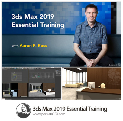 دانلود آموزش اصول و مبانی تری دی اس مکس 2019 از لیندا - Lynda 3ds Max 2019 Essential Training