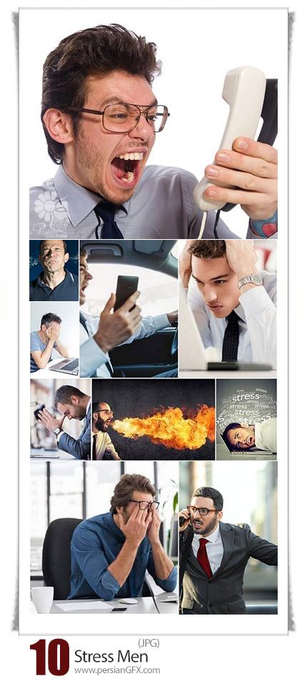 دانلود تصاویر با کیفیت مردان با استرس و عصبانی - Stress Men